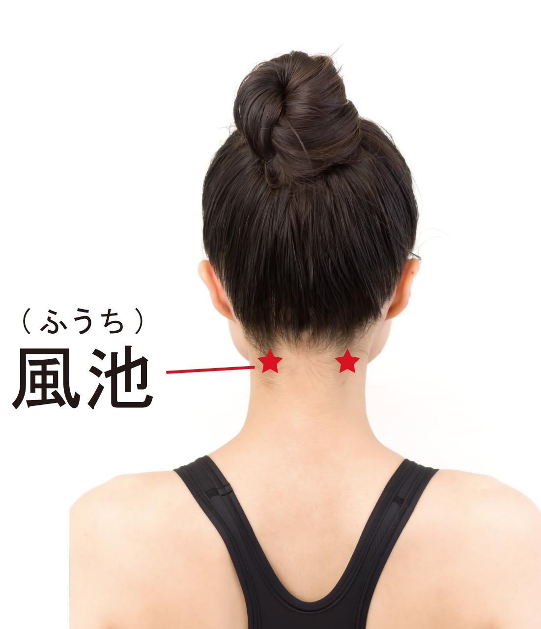 薄毛対策のツボ「風池(ふうち)」のツボの位置を記した女性の画像