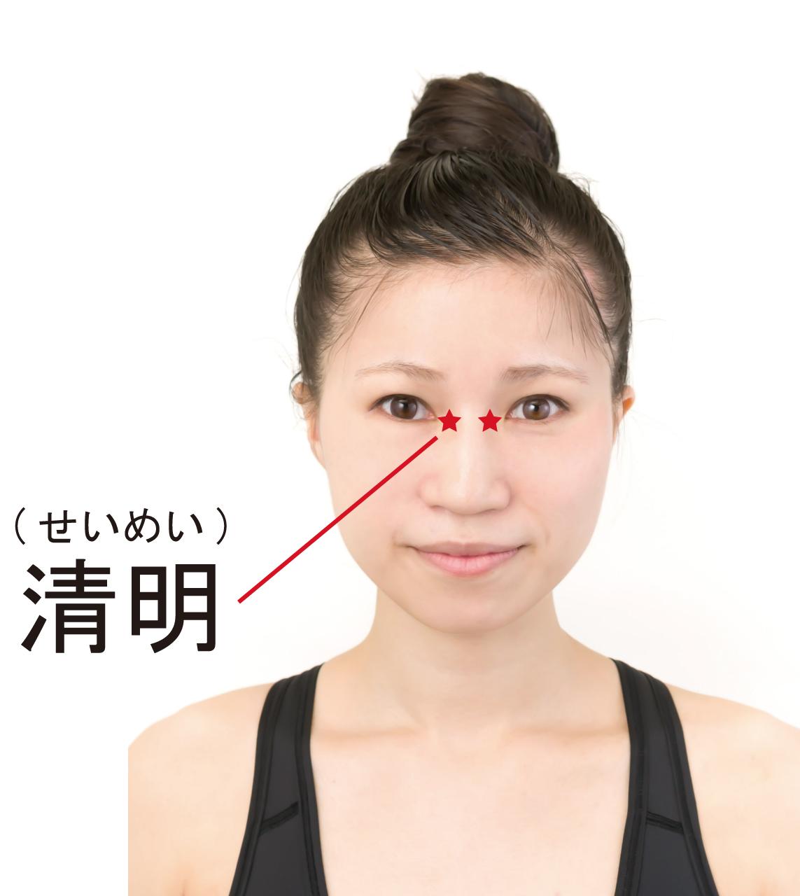 薄毛対策のツボ「清明(せいめい)」のツボの位置を記した女性の画像