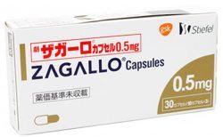 ザガーロとはどんな薬?薄毛に効く効果や副作用について徹底解説
