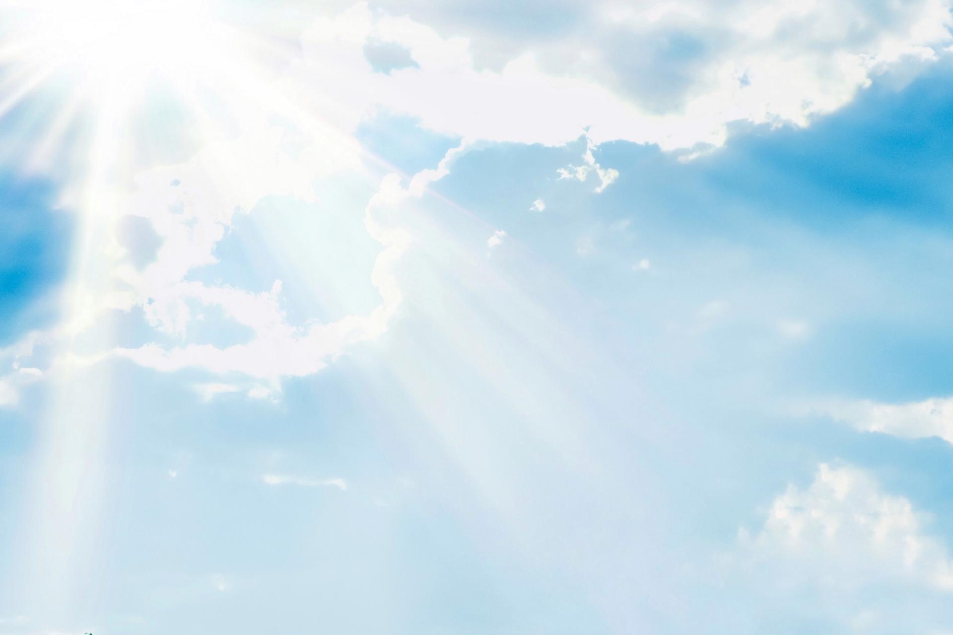 太陽の日差し